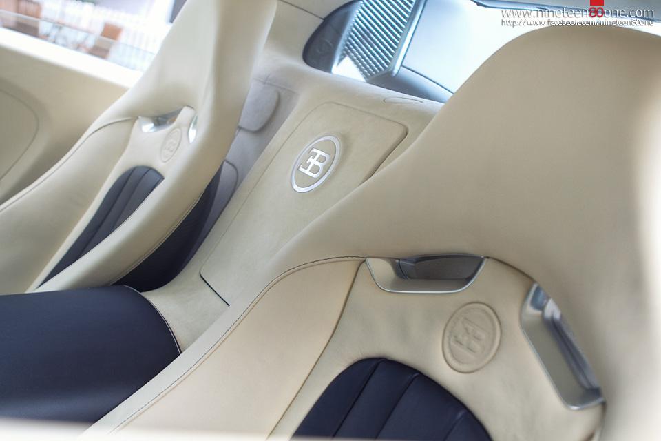 Bugatti Veyron hypercar