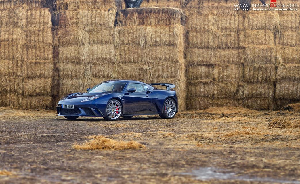 private cars photoshoot evora