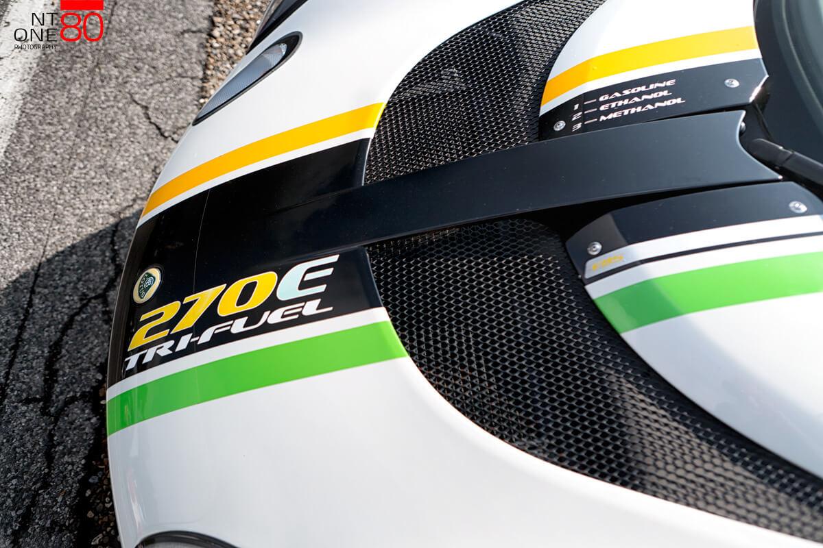 Tri fuel cars Lotus Exige