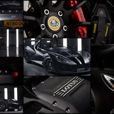 Lotus 3-Eleven #311 Series