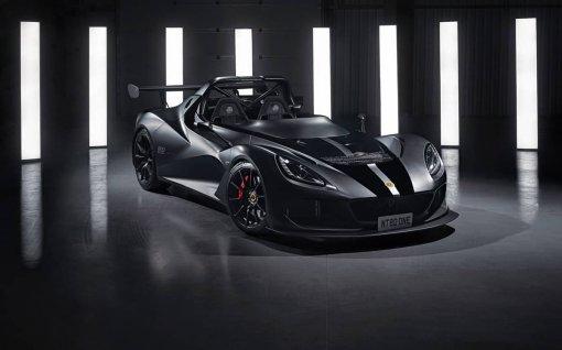 Lotus Car Photo Print