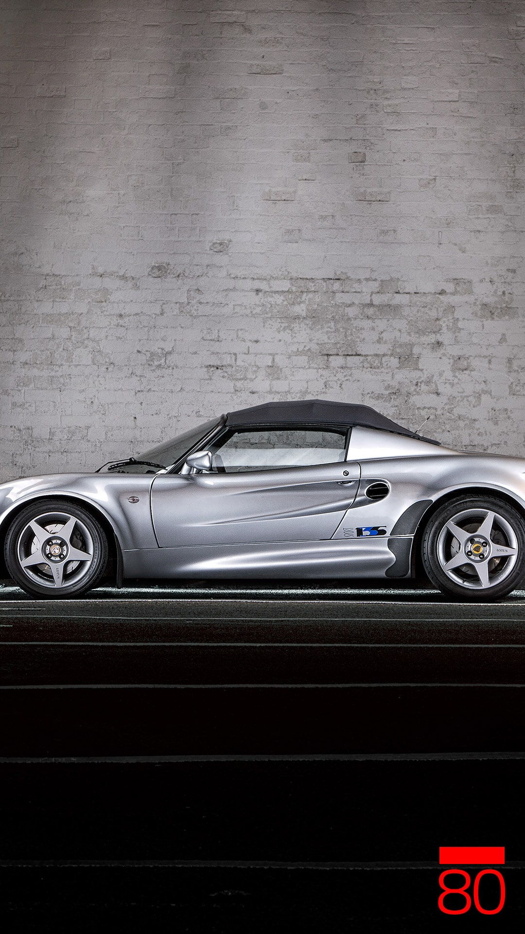 Lotus Elise 135S smartphone wallpaper