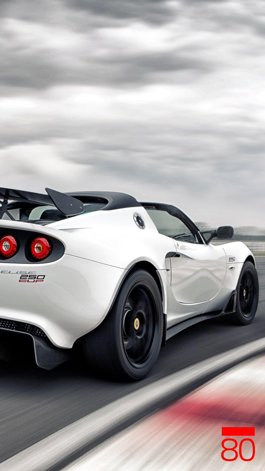 Lotus Elise Cup250 smartphone wallpaper